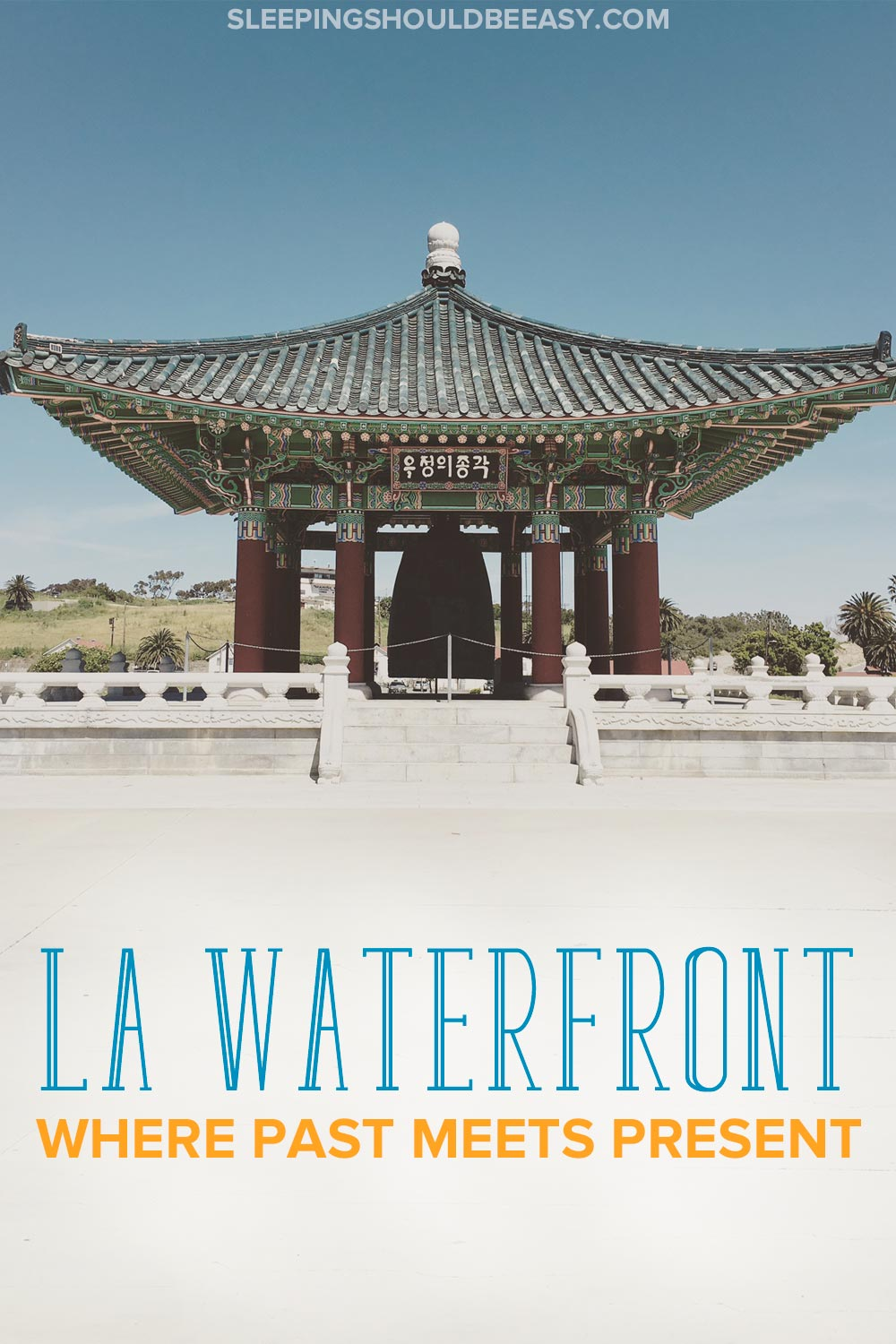 Come visit the LA Waterfront to experience the history of America's largest trade gateway! The Port of Los Angeles is perfect for locals and tourists alike.